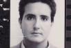 Foto de carnet d,estudiant de la Facultat de Ciències Polítiques i Sociologia (Universitat Autònoma de Barcelona, hivern 1995)