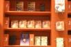 Numero 1 en vendes amb el meu llibre ''Els secrets dels Carrers de Barcelona'', Llibreria Bertrand, Barcelona, 2009